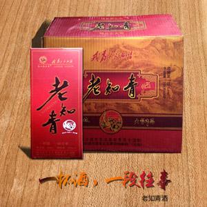 52度老知青酒(1箱6瓶装)
