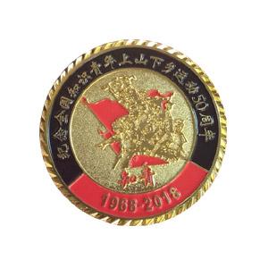 知青纪念章